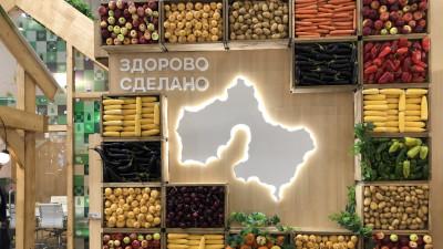 Стенд Подмосковья начал работу на выставке«Золотая осень-2021»