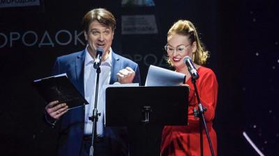 Международный театральный фестиваль антрепризных спектаклей «Самородок» проходит в Ногинске