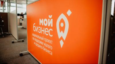 Мининвест Подмосковья расширяет контакты с банками в целях развития МСП