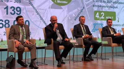Министр ЖКХ Подмосковья принял участие в работе Российского экологического форума