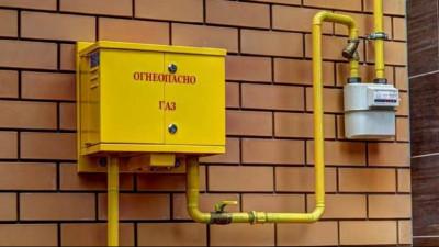 Нарушения в содержании внутридомового газового оборудования устранили в Подольске