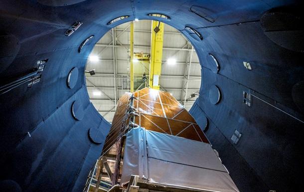 NASA завершило проектирование телескопа для изучения темной материи