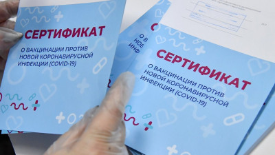 Обязательную вакцинацию от Covid-19 для 80% работников сферы услуг ввели в Подмосковье