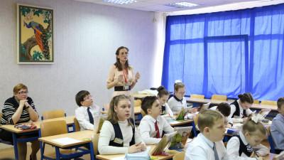 Конкурс «Учитель года Подмосковья - 2021» стартовал в Серпухове