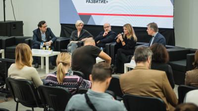 Проблемы центрирования обсудили участники круглого стола в рамках фестиваля «Зодчество-2021»