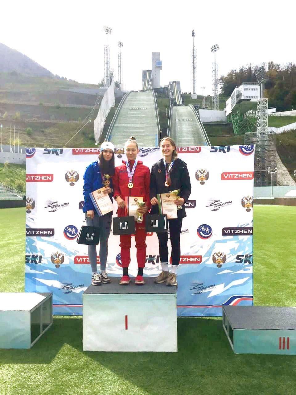 Спортсменка из Подмосковья стала победительницей чемпионата России по прыжкам на лыжах с трамплина