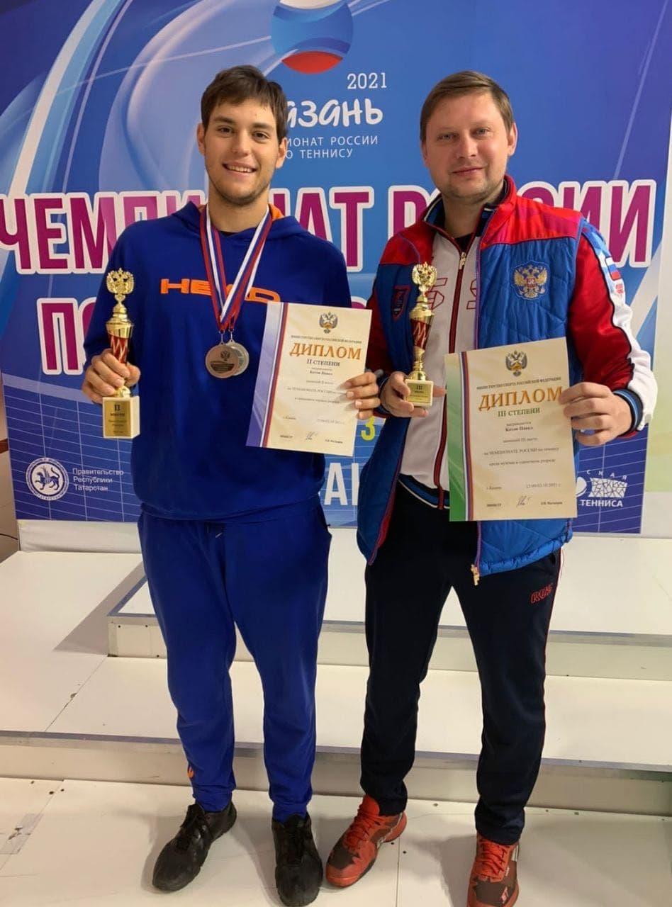 Теннисисты из Московской области завоевали 4 медали на чемпионате России