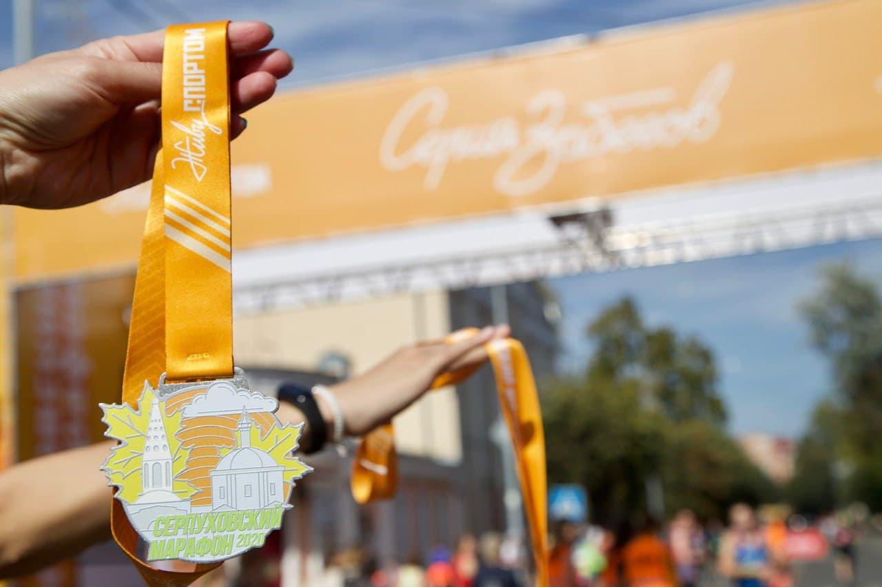 Участники «Серпуховского марафона» смогут приобрести слоты на участие в «Боровском полумарафоне»