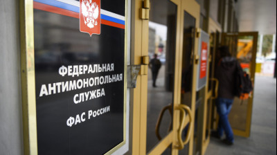 УФАС Подмосковья включит сведения ООО «МиРЭП» в реестр недобросовестных поставщиков
